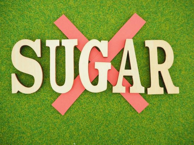 砂糖禁止,砂糖断ち